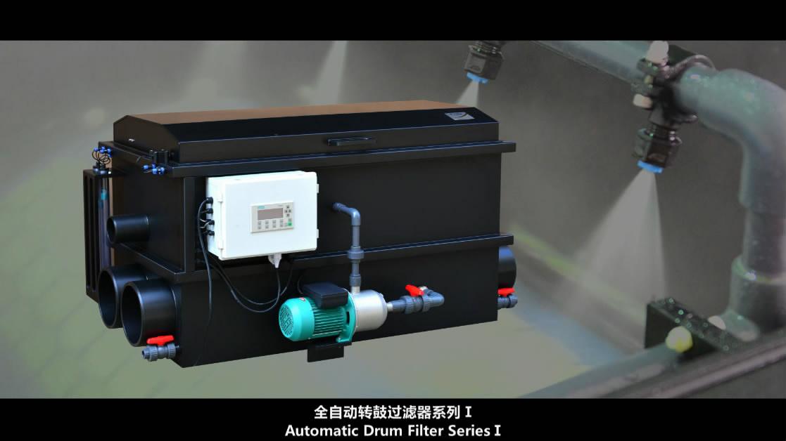科图水处理全自动转鼓过滤器